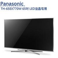 【展示福利品】 Panasonic 國際牌 TH-65EX770W 65吋 LED液晶電視 4K HDR聯網 公司貨