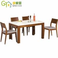 【綠家居】布諾 木紋4.3尺白雲石面實木餐桌椅組合(一桌四椅)