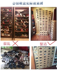Thick transparent shoe box and drawer cabinet from IKEA shoe storage sorting tray brown paper boots