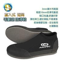 Aropec 套入式 短筒 毛氈底防滑鞋 汽艇 黑;溯溪鞋;潛水鞋;珊瑚礁鞋;蝴蝶魚戶外