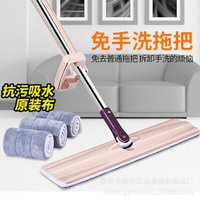 EZZY MOP / GUAGUALE  BOOMJOY ALTERNATIVE spin flat mop house cleaning microfiber sg seller fast deli