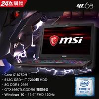MSI微星GL63 8SDK-445TW(i7-8750H/8G/1T+512G SSD/GTX1660Ti-6G/Win10) 筆電