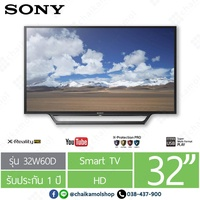 "Sony Bravia LED Smart TV 32W600D 32"" HD"