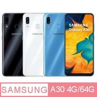 [現貨賣場]Samsung GALAXY A30八核心手機 6.4吋 4G/64G