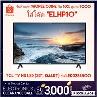 "TCL TV HD LED (32"", Smart) รุ่น LED32S6500"