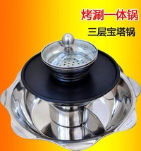 Pagoda Pot Three Layer Hot Pot Roast And Instant Boil 2-in-1 Pot Multilayer Hot Pot One-piece Pot Mandarin Duck Hot Pot