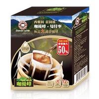 西雅圖 極品大濾掛咖啡(咖優峰 曼特寧)(5入)