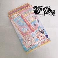 玩具閣樓💕 日版 現貨 Aikatsu!偶像學園 偶像學園Friends!卡冊 手帳 (日本最新)