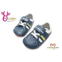 寶寶學步鞋 真皮鞋墊 吸汗防臭 台灣製 天鵝CHA CHA TWO寶寶鞋F3029 灰藍OSOME奧森鞋業