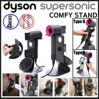 [Super Deal $29.9] Dyson Supersonic Hair Dryer Stand  / Hair Dryer Holder / Dyson / Supersonic Skin