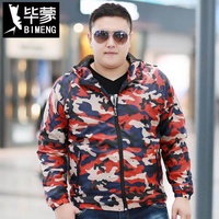 BIMENG Autumn Plus-sized Popular Brand Men Sun Blocking Windproof Camouflage bo feng yi Fatty Lard-bucket Hooded Coat