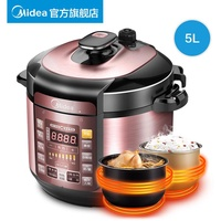 Midea MY-YL50Simple101 electric pressure cooker double bile 5L lift household electric pressure cooker rice cooker