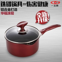 Thicken kitchen pots cookware to cook instant noodles Pan pot small pot of milk pot cooker with pos