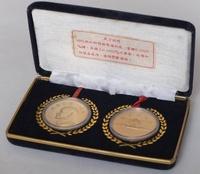 先總統 蔣公中正+ 總統府+ 中正紀念堂 + 大中至正 一盒共2枚紀念幣