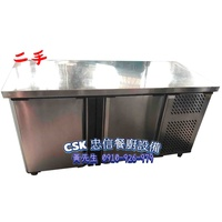 二手-全凍管冷工作台冰箱