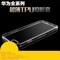 華為Y7Pro Y5 Y6 Y9 2019 Y7prime 2017 2018 psmart手機殼透明套