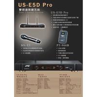 【昌明視聽】JTS US-E5/Mh-E5 雙頻道無線麥克風 附2支手持式麥克風 本頻率以避開4G電信干擾