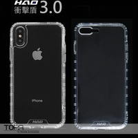 ix I8 i7 正品HAO 衝擊盾 IPHONE X 7 PLUS 透明殼 手機殼 吊繩孔 軟硬雙料 空壓殼 防摔殼