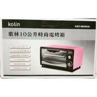 kolin 歌林10公升時尚電烤箱