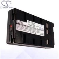 CameronSino Battery for JVC GR-AX5 / GR-AX5EG / GR-AX5U / GR-AX7EG Battery 2100mah CA-PDHV20