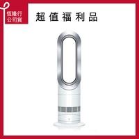 【超殺福利品】Dyson 涼暖無葉片風扇AM09 (白銀款)