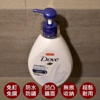 易立家Easy+ 洗髮精沐浴乳架 舒適家企業社 超級黏膠貼片 壁掛收納 瓶罐架 浴室置物架 無痕掛勾 304不鏽鋼