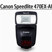Canon Speedlite 470EX-AI 閃光燈 新款閃燈 彩虹公司貨
