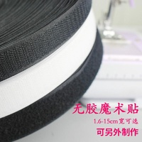 Double-Sided Glue-free Self Adhesive Tape Nylon Closure Velcro Posted Adhesive Tape Male And Female Snap Fasteners Sticky Banner Velcro