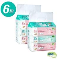 Nac Nac 純水嬰兒柔濕紙巾80抽/6包138716 送濕巾蓋 好娃娃