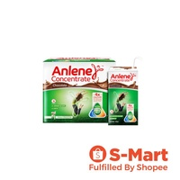 Anlene Concentrate UHT Milk Chocolate 125ml, Pack of 4