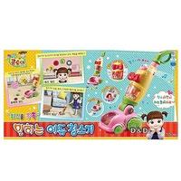 《KONGSUNI 小荳》娃娃 會說話吸塵器 東喬精品百貨