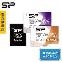 【免運】SP microSD UHS-1(U3) V30 128GB 256GB 記憶卡(附轉卡) 小卡 行車紀錄器