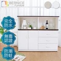 Bernice-4.3尺二門三抽二拉盤防水塑鋼電器櫃/收納餐櫃(兩色可選)
