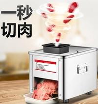 切肉機 不銹鋼切肉機 台式商用家用多功能全自動電動切菜機切片機切肉片JD【美物居家館】