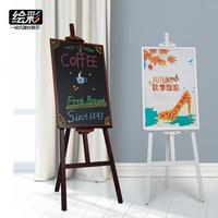 1.5米木質畫架展示架 海報架子立式落地黑板廣告牌易拉寶kt板展架ATF 格蘭小舖