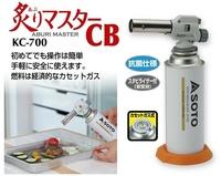 日本製 SOTO新富士 二段式噴火槍 瓦斯噴槍 噴燈 炙燒 烤肉點火器(KC-700)