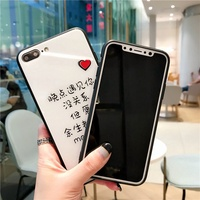 Case Vivo y17 Y12 y15 Z1 Z1pro S1 V15 V11 V5 Lite V7 V9 Plus Pro V11i y81 y81i y71 y71i y83 y85 y91 y91i y93 Phone Case