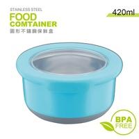 【佳工坊】304不鏽鋼附蓋保鮮隔熱碗(420ml)-粉藍色