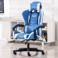 Hbada Ergonomic Chair ACE Seat Computer Chair Household Sedentary Schick Go Chair Engineering Office Chair