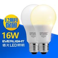 億光 LED 燈泡 16W 白光 / 黃光 E27 全電壓 PLUS升級 EVERLIGHT 【量販批發專用版】
