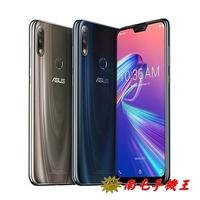ASUS Zenfone Max Pro M2 ZB631KL 4G / 128GB