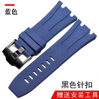 Audemars Piguet Rubber Watch Band Alternative AP Royal Canin Oak Offshore Series Silicone Watch Strap Male Watch Accessories 28 Mm