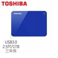 Toshiba Canvio Advance V9 1TB 2.5吋外接硬碟-藍/USB 3.0/獨家備份軟體/專屬加密軟體 (HDTC910AL3AA)