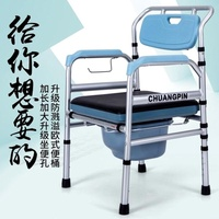 老人洗澡凳孕婦洗澡殘疾人椅子老年人沐浴防滑浴室凳子馬桶坐便椅LX