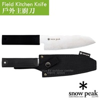 日本 Snow Peak  戶外主廚刀(Field Kitchen Knife Santoku)_GK-019