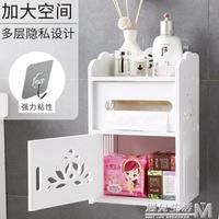創意浴室紙巾盒簡約雙層防水置物架廁所衛生紙收納盒衛生間牆壁掛  遇見生活