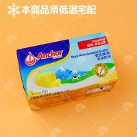 【艾佳】安佳454g裝奶油(無鹽)/個 (需冷藏運送)