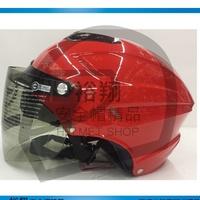 GP5 GP-5 028 素色 紅色 雙層鏡片 半罩安全帽 內襯全可拆 輕便式《裕翔》