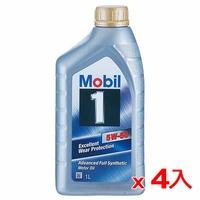 ★4件超值組★美孚 全合成車用機油1L (5W50)【愛買】
