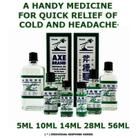 Axe Brand Universal Medicated Oil